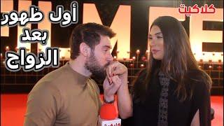 حصري - كلمات حب ورومانسية في أول ظهور للفنان حسام الجندي وزوجته منال الحمروني وكواليس قصة حبهم