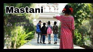 vuclip Masstaani (Cover Song) | Isha Andotra | B Praak | Jaani | MK Studio