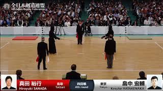 Hiroyuki SANADA -eM Kosuke HATAKENAKA - 65th All Japan KENDO Championship - Fourth round 60