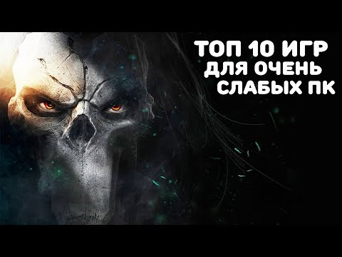 💥ТОП 10 ИГР