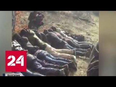 Охотники за мигрантами сели в танки