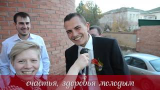 счастья, здоровья на свадьбе(, 2014-11-19T10:08:23.000Z)