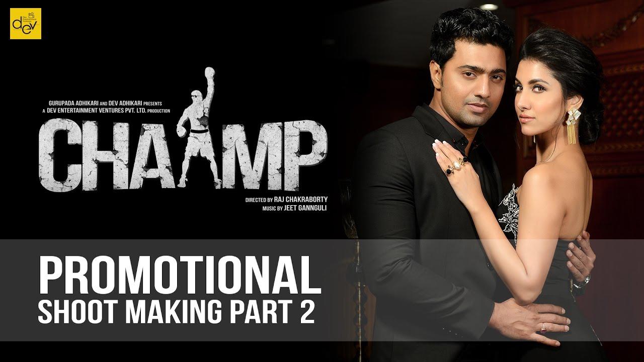 Chaamp Promotional Shoot Making Part 2   Dev   Rukmini Maitra ...
