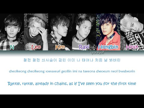 VIXX - Chained Up (사슬) (Color Coded Han|Rom|Eng Lyrics) | by YankaT