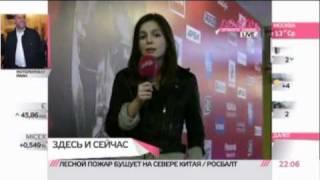 """Состоялась премьера фильма """"Generation П"""""""