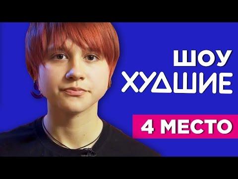 ДМУД. Семья Уваевых - [ХУДШИЕ] 18+