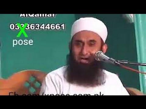 Tarik Jameel Imam Hasan Ka Waqya  By Faroque Khran Razvi Sahab