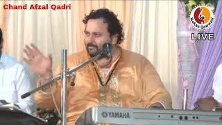 Jaan E Ghazal | Super Hit Ghazal By Chand Afzal Qadri