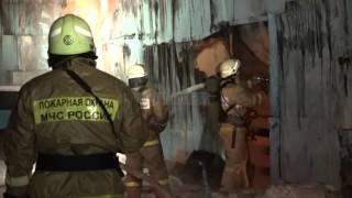 пожар в гаражном боксе /Сургут/