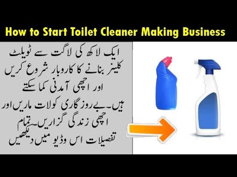 How to start Toilet Cleaner Making |Toilet Cleaner Formula ...
