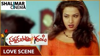 Video Sardukupodam Randi Movie    Jagapathi Babu And Asha Saini Love Scene In Office    Shalimarcinema download MP3, 3GP, MP4, WEBM, AVI, FLV November 2017
