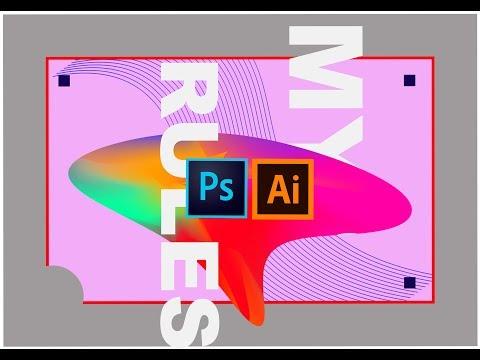 Вопрос: Как сделать постер в Adobe Illustrator?