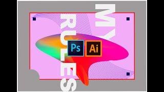 Делаем постер в Photoshop/Векторные фигуры/Палитра цветов - EASY