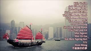 Những Ca Khúc Nhạc Hoa Lời Việt Một Thời Tuổi Trẻ Qua Tiếng Hát Lâm Nhật Tiến