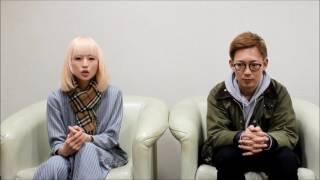 Awesome City Club 動画コメント