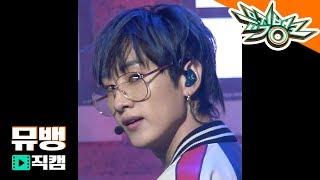 슈퍼주니어DE(Super Junior DE) 은혁 - 머리부터 발끝까지 ('Bout you) / 180817 뮤직뱅크 직캠