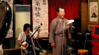 09年9月27日仁木三味線主催の民謡勉強会にて。 小柴昇さん(南部出...