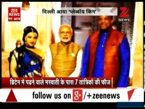 Watch: King of Swaziland, Mswati III visits Delhi for India Africa Forum Summit