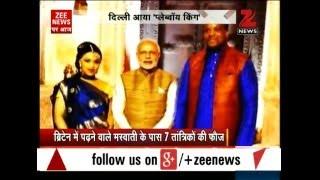 Скачать Watch King Of Swaziland Mswati III Visits Delhi For India Africa Forum Summit