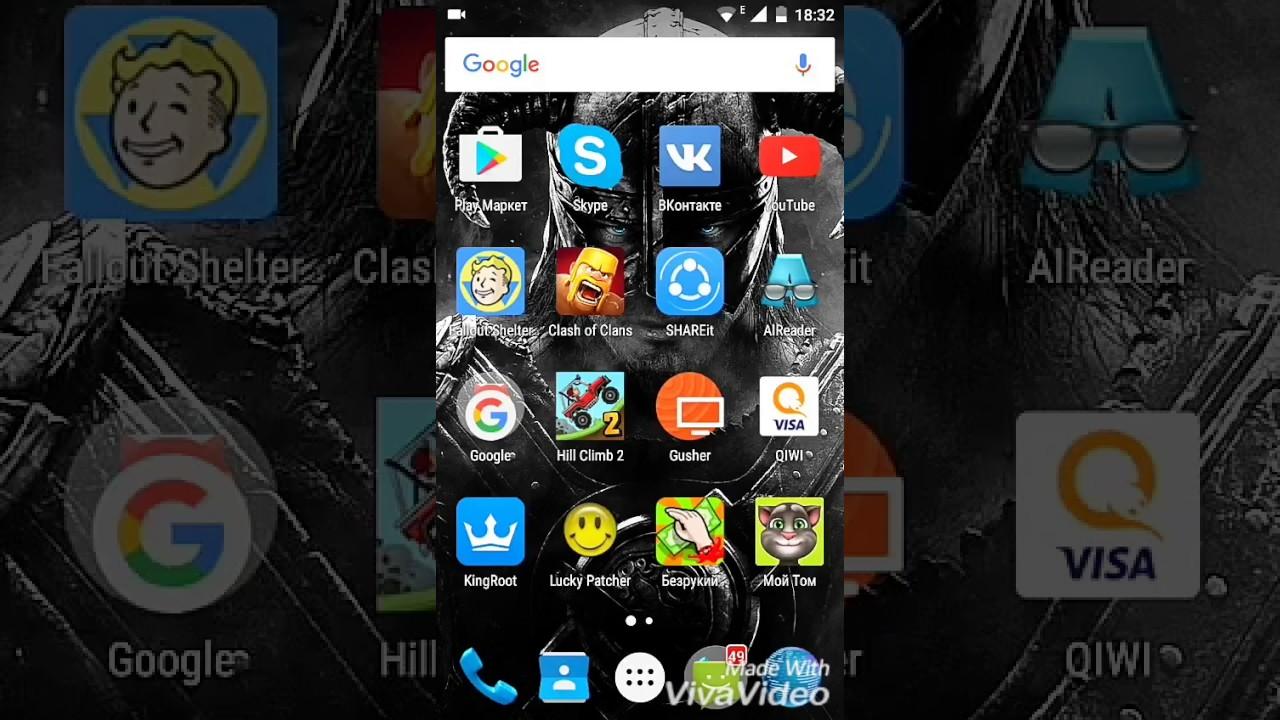 OS Android: Программа открывающая файлы apk …