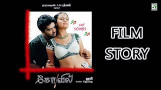 Kovil Full Movie Story Dialogue | Simbu | Sonia Agarwal