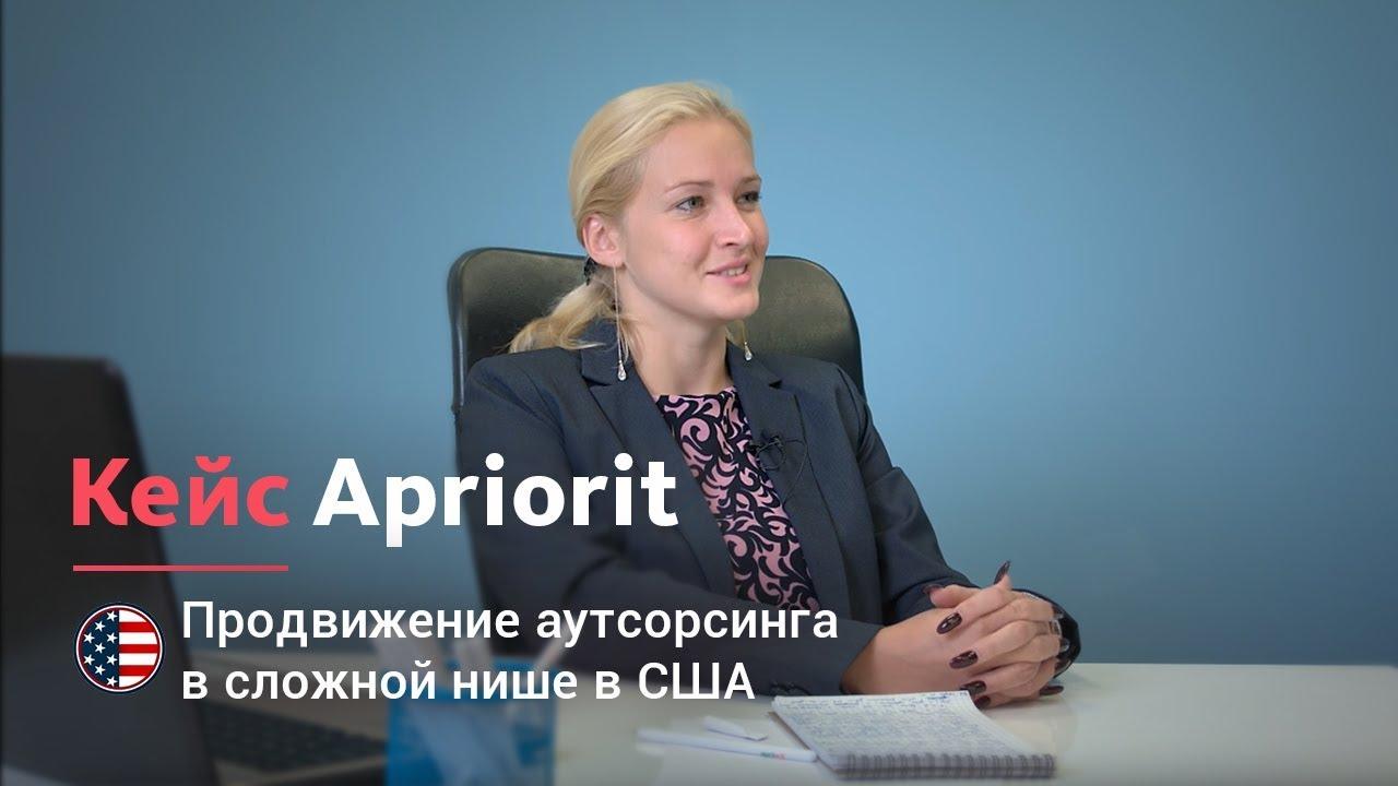 Отзыв о LivePage - Александра Жильцова, Apriorit