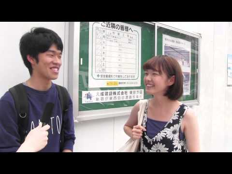 How does a Japanese guy confess his love?