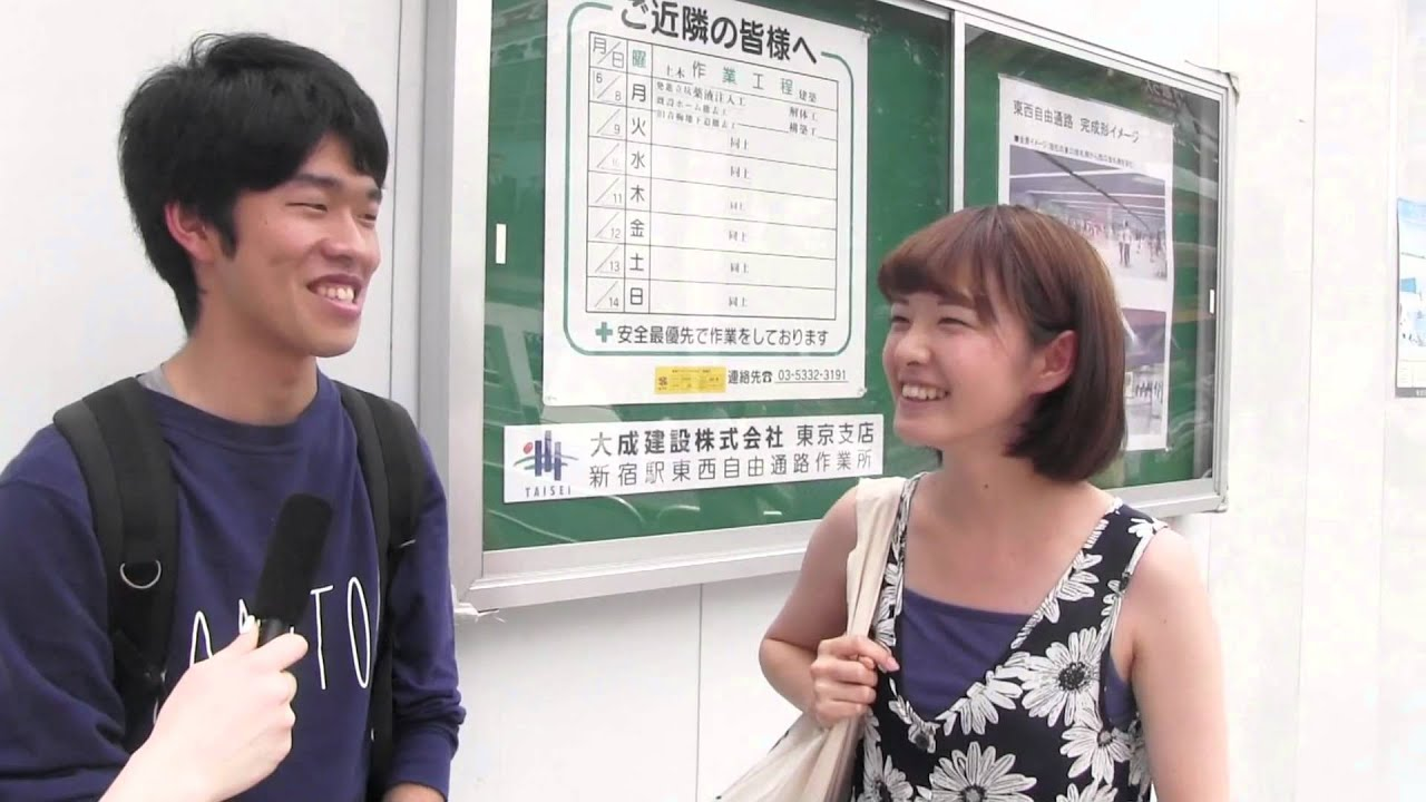 How to date a japanese man