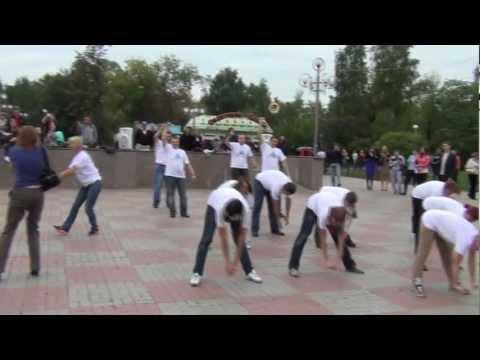 Видео, флешмоб за здоровый образ жизни томскнефтехим 31.08.12