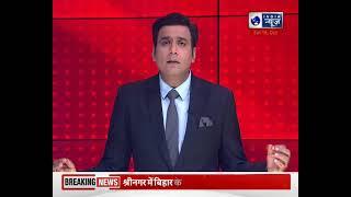 Jammu-Kashmir News: श्रीनगर और पुलवामा में एक के बाद एक 3 आतंकी हमले