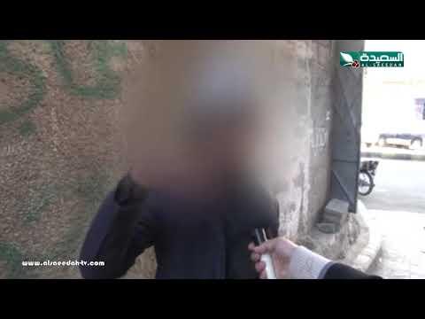 فيديو: في وضح النهار ، قتل العامل و السطو على محل صرافة بمدينة صنعاء
