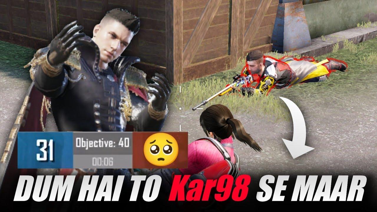 Old Friend Challenge Me For Kar98 Only TDM Match • No Scope 🔥 | K9 Is Better Than M24?? | BGMI