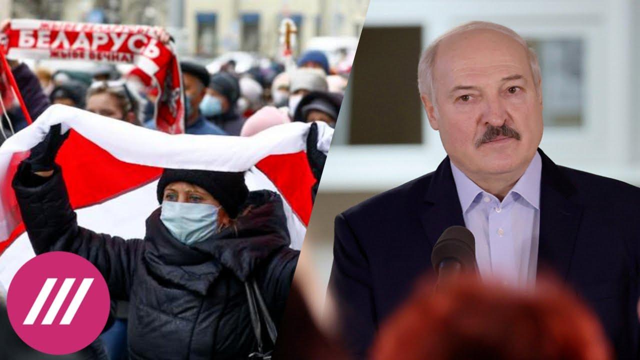 Выходим за свою свободу как проходят акции протеста в Беларуси в преддверии Нового года