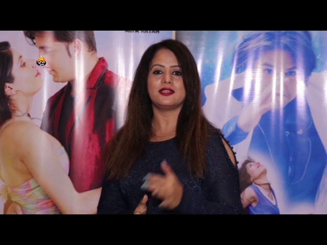 Bhojpuri Actress Sangeeta Tiwari Attend ''Bhagya Vidhata'' Hindi Film Grand Music Launch
