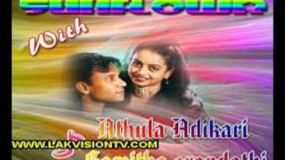 ATHULA ADIKARI WITH SUNFLOWER ALBUM.mp4