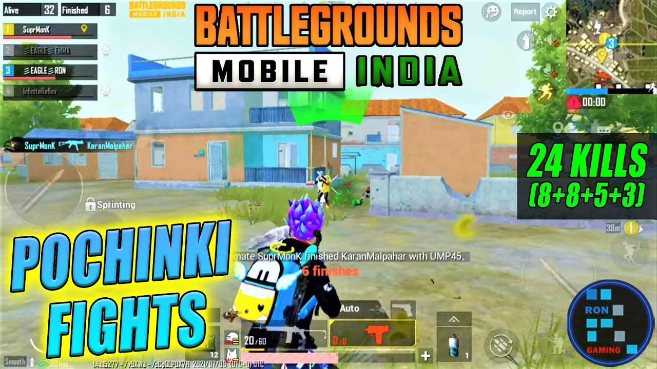 BGMI | Amazing Pochinki Duo v/s Sqaud Fight Ends Sadly With 24 Kills