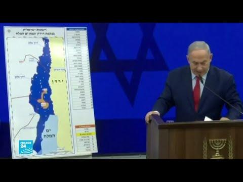 ما خلفيات وتداعيات الدعم الأمريكي للمستوطنات الإسرائيلية؟  - نشر قبل 41 دقيقة