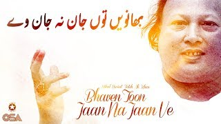 Bhaven Toon Jaan Na Jaan Ve | Ustad Nusrat Fateh Ali Khan | official version | OSA Islamic
