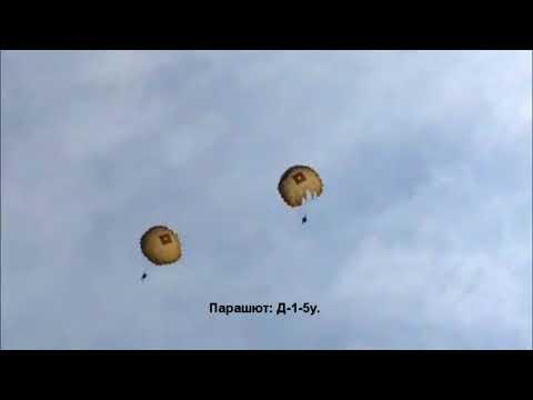 Мой первый прыжок с парашютом на воду  14 июля 2019г , Йошкар Ола.