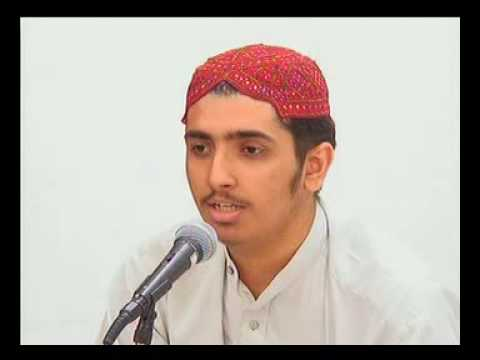 Qari Mubashir Dilawar 1st position in All Pakistan Qiraat Competition 2006