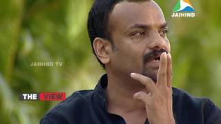 THE VIEW│ DIRECTOR R S VIMAL ABOUT KARNAN MOVIE  │JAIHIND TV 27 9 2016
