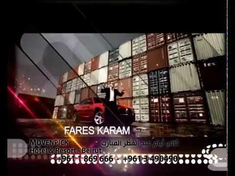 Promo Fares & Myriam & Melhem Eid Event - برومو حفلة العيد مع فارس و ميريام و ملحم