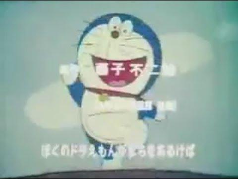 哆啦A夢OP00 - 哆啦A夢 - YouTube