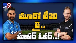 India vs New Zealand : Match tie, super over to decide winner - TV9