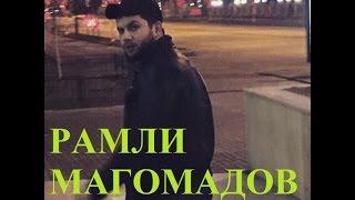 Вахид Аюбов   Рамли