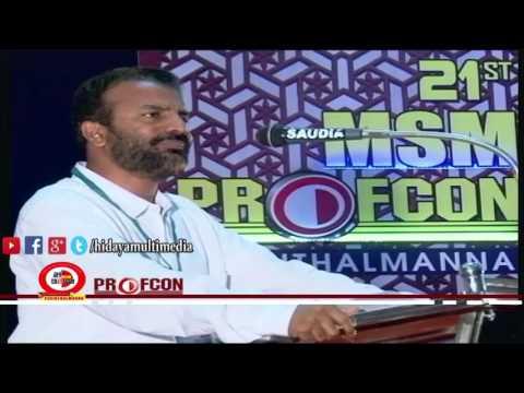 MSM Profcon 2017 | Good Muslim,Good Indian  | Dr.Zulfeekar Ali | Perinthalmanna