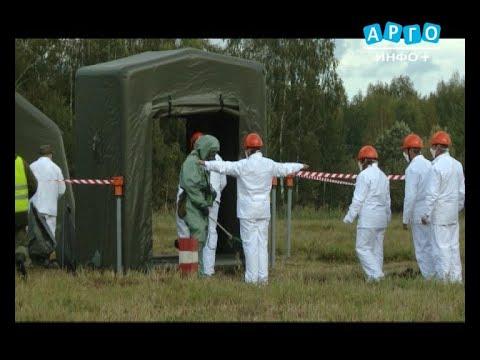 На Смоленской АЭС прошли самые крупные противоаварийные учения