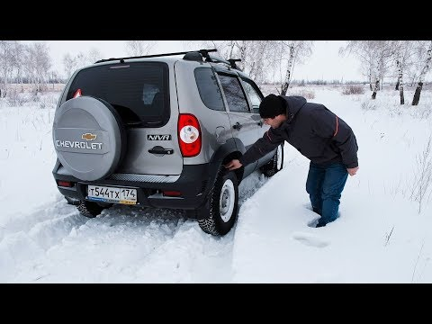 Chevrolet NIVA БРАТЬ