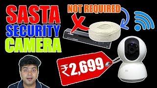 Mi Home Security Camera, Setup, Review, Sabse Sasta, FULL HD, Surveillance Camera