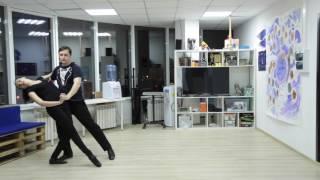 Видеоурок – Танго